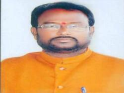Bjp Leader Arrested Molestation Charges Video Goes Viral