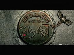 Bengali Film Raktakarabi Trailor Released