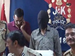 Active Let Member Arrested From Uttar Pradesh