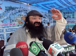 Global Terrorist Syed Salahuddin Said Carried Terror Attack India Pakistan Tv