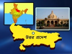 Powerful Explosive Found Up Assembly Cm Calls Security Meet