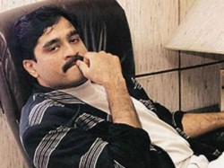 Dawood Ibrahim Caught Over Phone At Karachi Hideout