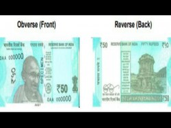 Rbi Introduces New 50 Rupees Banknote Mahatma Gandhi Series