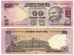 Govt Introduce New 50 Rupees Note Rbi Have Not Confirmed That Yet