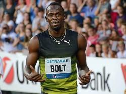 Last Time Bolt Is Going Run Jamaican Relay Team