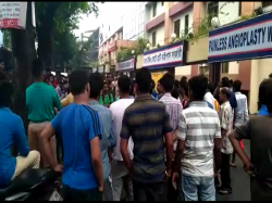 Relative Furious After Patient Died At New Alipore Bp Poddar Hospital