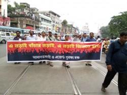 Chitfund Rally Kolkata