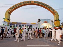 Dera City Itself Has Its Own Monetary System