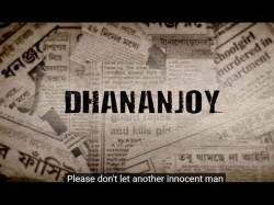 Peoples Wants Know The Real Case Dhananjoy Chatterjee S Hang