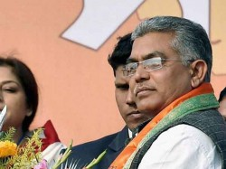 Dilip Ghosh Attacks Trinamool Congress Indecently At Haldia