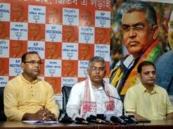 Bjp Will Teach Tmc Panchayat Election Tells Dilip Ghosh