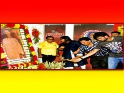 East Bengal Celebrates 98th Birthday Style