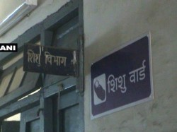 Infants Die Last 30 Days At Jamshedpur S Mgm Hospital