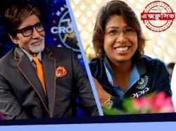 Indian Women Team Take Participation Amitabh Bacchan S Kbc