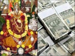 Bangalore Broker Offers Rs 88 Lakh Cash Pots Gold Pooja