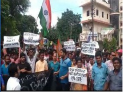 Bjp Demonstrate Against Kanhaiya Kumar Mindapur Town
