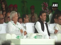 Lalu Tweets Morphed Image Anti Bjp Rally Patna
