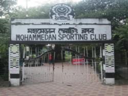 Uncertenity Over Derby After Mohamedan S Letter Ifa