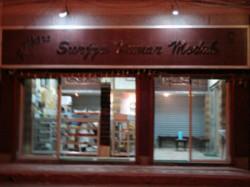 Surya Modak Sweet Maker Chandannagar Makes 50 Kg Laddoo Ganesh Chaturthi