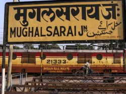 Center Clears Proposal Rename Mughalsarai Station After Deen Dayal Upadhyay