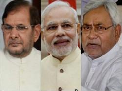 Jd U Leader Sharad Yadav Removed As Leader The Party Rajya Sabha