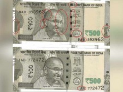 Different Type Rs 500 Note Congress Terms It As Scam Century