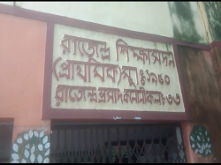 Torture On Students Government Aided School Kolkata