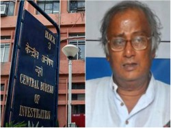 Cbi Calls Mp Sougata Roy Narad Case