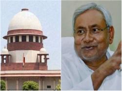 Sc Agrees Hear Plea Cancel Nitish Kumar S Legislative Council Membership