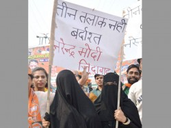 What Said What Triple Talaq Case From Petitioner Supreme Court Judge