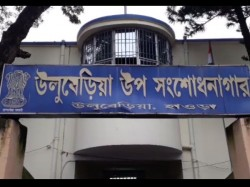 An Undertrial Uluberia Correctional Home Died Hospital
