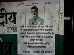 Rahul Gandhi Lapta Posters Amethi Up Seek Information On Missing Mp