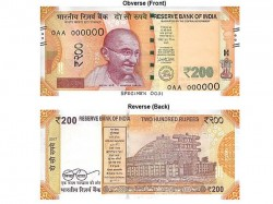 Atm To Be Recallibrated Accommodate Rs 200 Note