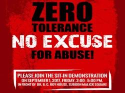 Doctors West Bengal Plans Demonstration Zero Tolerance On Friday