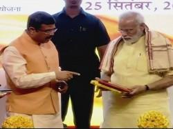 Pm Modi Launches Power All Scheme Pradhan Mantri Sahaj Bijli Har Ghar Yojana