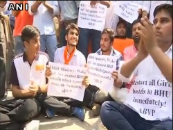 Abvp Stands With Bhu Students Protesting Against Hrd Ministry