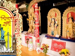 Dugra Puja Is Celebrated A Grand Style Indiana Usa