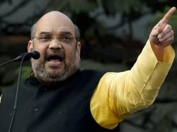Amit Shah Blames Mamata Banerjee Not Development Bengal