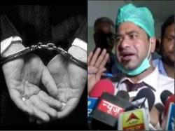 Uttar Pradesh Stf Arrests Accused Dr Kafeel Khan From Gorakhpur