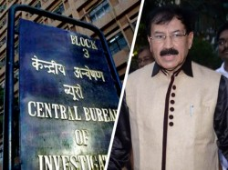 Cbi Starts 2nd Stage Investigation Narad Case