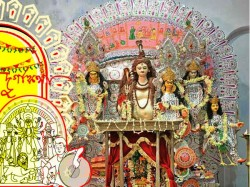 Durga Puja Thanthania Laha Kolkata Starts The Year