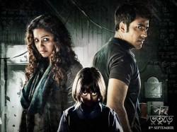 Actor Abir Sohini Talks About Their Next Film Shob Bhuturey