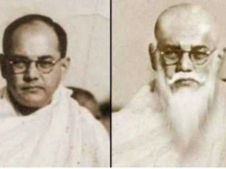 Most Believe Gumnami Baba Was Netaji Subhash Chandra Bose Sahai Commission Report Up Governor