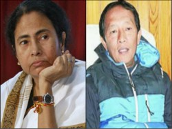 Mamata Banerjee Accept Plan Hill Development With Binoy Tamang