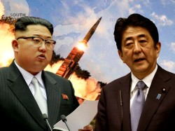 North Korea Again Fired Ballestic Missile On Japan