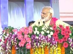 Highlights Pm Modi S Address Dabhoi