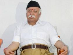 Rss Chief Mohan Bhagwat S Meeting Is Canceled At Mahajati Sadan