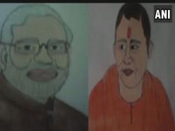 Up Woman Assaulted Painting Pm Modi Yogi Adityanath Painting