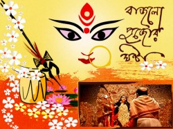 Best Durga Puja Advertisment Television