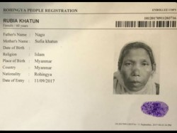 Bangladesh Follows Biometric Identification Process Identify Rohyngyas